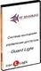 Лицензия Guard Light - 1/1000L | Программное обеспечение