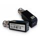 DS-1H18 | Блок приема и передачи данных