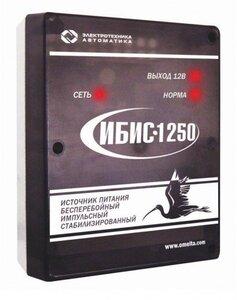 ИБИС-1250    Источник вторичного электропитания резервированный