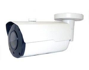 CO-RS23Pv2 | Видеокамера IP цилиндрическая