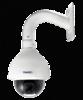 TR-D6254 (4.9-156)   Видеокамера IP поворотная