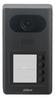 DHI-VTO3211D-P4 | Вызывная панель IP-домофона