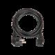 TLK-PCC06-030 | Кабель питания