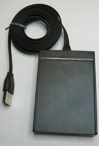 КСУ-125-USB | Считыватель