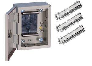 ШРН-1М-2/50 в комплекте с размыкаемыми плинтами | Шкаф распределительный настенный металлический с замком для 50 пар, в комплекте с размыкаемыми плинтами
