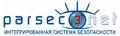 Программное обеспечение сетевой интегрированной системы ParsecNet 3