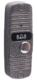 JSB-A05 PAL (серебро) накладная | Аудиопанель