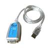 UPort 1130 | Преобразователь интерфейсов