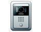 DRC-4FC | Вызывная панель видеодомофона