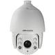 DS-2AE7230TI-A   Видеокамера TVI купольная поворотная скоростная