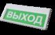 Призма-Р2М вар.3 | Табло