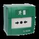 УДП4A-G000SF-S214-01 (зеленый) | Устройство дистанционного пуска