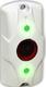 ЦИКЛОП ИК (белый) | Бесконтактная кнопка выхода