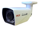 ACE-AAV20HD | Телекамера AHD