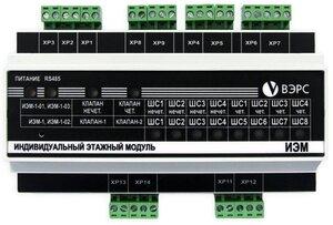ИЭМ-1-01(У) исп. 2 | Индивидуальный этажный модуль системы ВЭРС-АСД