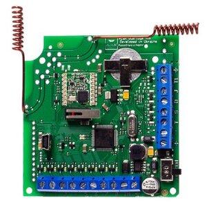 Ajax ocBridge Plus   Модуль интеграции c повышенным уровнем защиты
