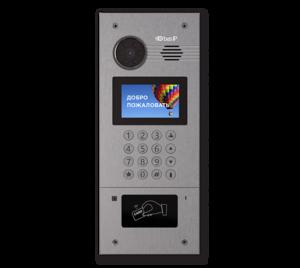 AA-07FB SILVER   Вызывная панель IP-домофона