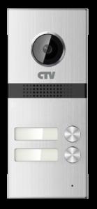 CTV-D2MULTI | Вызывная панель цветная