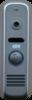 CTV-D1000HD GS (серый) | Вызывная панель цветная