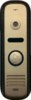 CTV-D1000HD BA (бронза) | Вызывная панель цветная