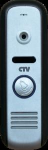 CTV-D1000HD SA (серебро) | Вызывная панель цветная