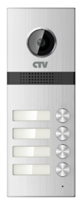 CTV-D4MULTI | Вызывная панель цветная