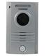 DRC-40KHD | Вызывная панель видеодомофона
