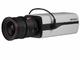 DS-2CE37U8T-A | Видеокамера TVI корпусная