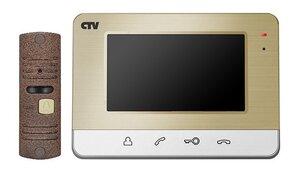 CTV-DP401 CH (шампань) | Комплект видеодомофона