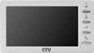 CTV-M1701MD W (белый) | Монитор домофона цветной