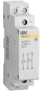 Контактор модульный КМ20-20 AC (MKK10-20-20) | Контактор модульный