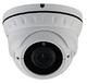 PE-8112MHD 2.8-12 | Видеокамера мультиформатная купольная уличная