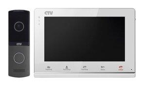 CTV-DP2700IP NG W (белый) | Комплект видеодомофона