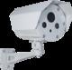 BOLID VCI-123.TK-Ex-2А2 | Телекамера IP