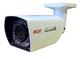 ACE-AAV50SHD | Телекамера AHD