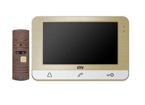 CTV-DP1703 CH (шампань) | Комплект видеодомофона