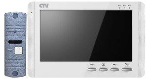 CTV-DP1704MD W (белый) | Комплект видеодомофона