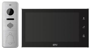 CTV-DP4706AHD B (чёрный) | Комплект видеодомофона