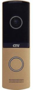 CTV-D4003NG CH (шампань)   Вызывная панель цветная