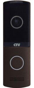 CTV-D4003NG B (гавана) | Вызывная панель цветная