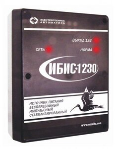 ИБИС-1230 | Источник вторичного электропитания резервированный