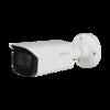DH-HAC-HFW2501TUP-Z-A-DP   Профессиональная видеокамера мультиформатная цилиндрическая