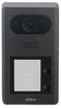 DH-VTO3211D-P2 | Вызывная панель IP-домофона