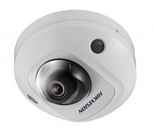 DS-2CD2543G0-IWS(2.8mm)(D) | Профессиональная видеокамера IP купольная