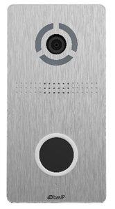 AV-05SD SILVER | Вызывная панель IP-домофона
