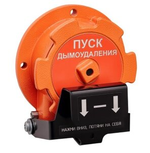 Спектрон-535-Exd-А-УДП-02-HART   Устройство дистанционного пуска взрывозащищенное