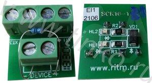 SCK16-1 | Плата контроля выходов