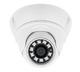 SRE-AH2000S 3.6   Видеокамера AHD купольная уличная антивандальная