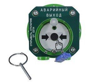 Спектрон-512-Exd-Н-УДП-03-Modbus | Устройство дистанционного пуска взрывозащищенное
