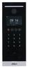 DHI-VTO6521H-D | Вызывная панель IP-домофона